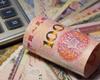 英镑对人民币汇率走势 美国大选特朗普获胜英镑大涨