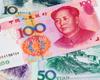 人民币正式加入SDR地位提高 出国仍需换汇!